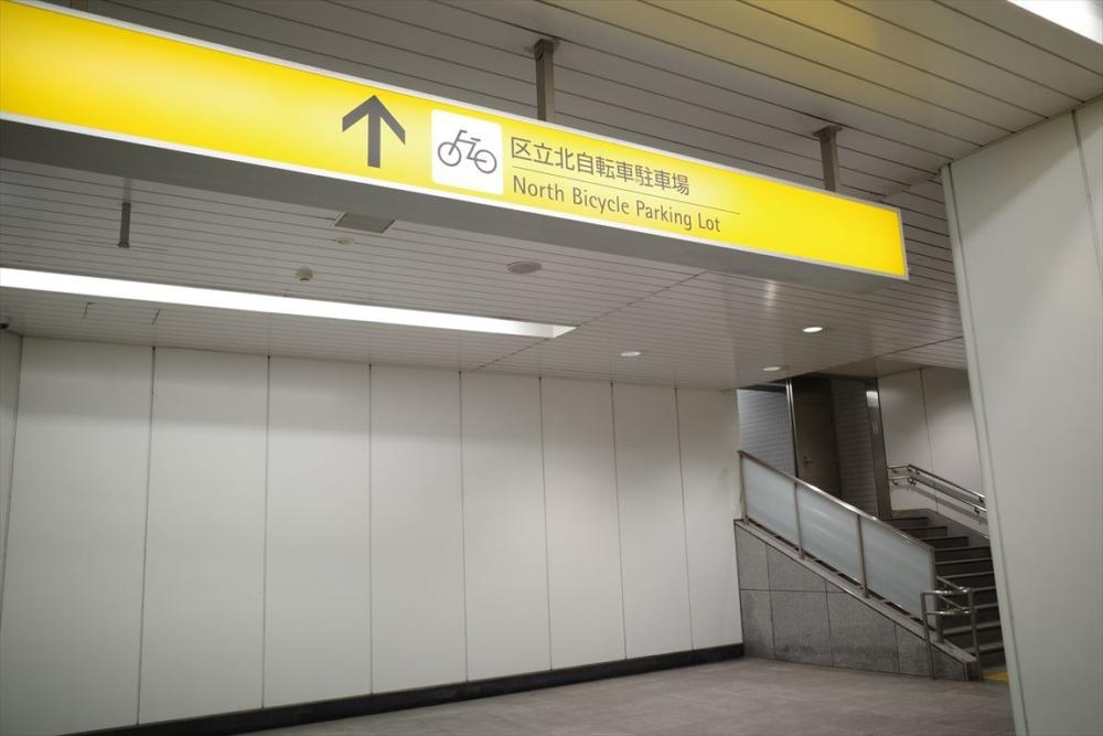 TX浅草駅 TAVINOS浅草までのルート
