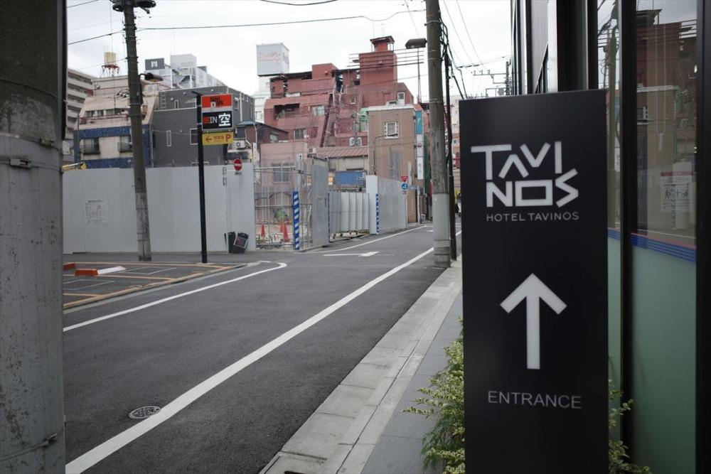 TAVINOS(タビノス)浅草