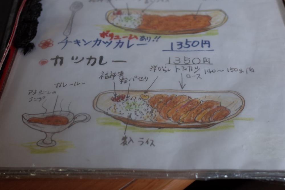 軽食喫茶ジィジ メニュー5