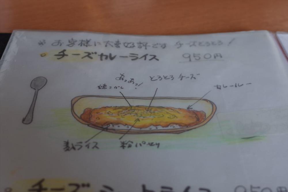 軽食喫茶ジィジ メニュー4