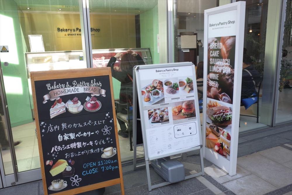 グランドニッコー東京台場 ケーキ屋