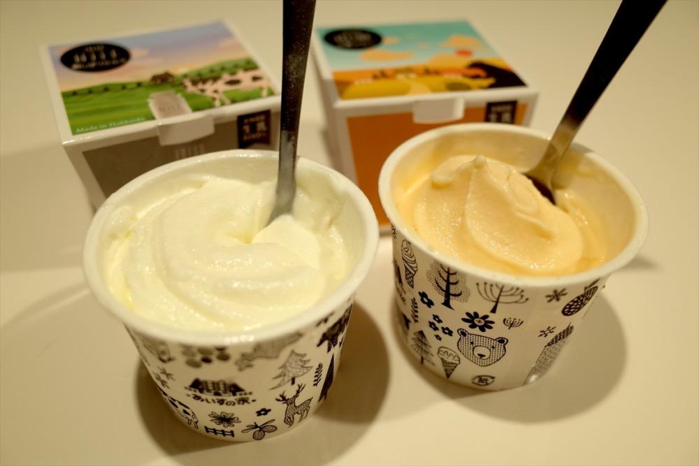 北海道長沼町ふるさと納税 あいすの家 アイスクリーム