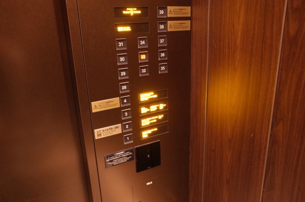 品川プリンスホテル エレベーター