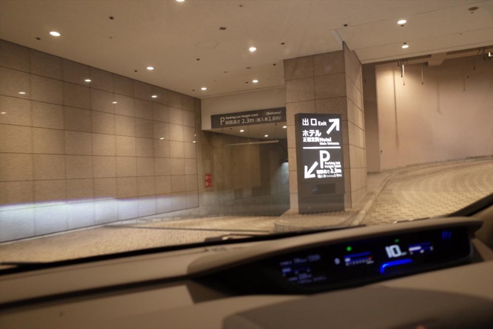 セルリアンタワー東急ホテル 駐車場 週末物見遊山