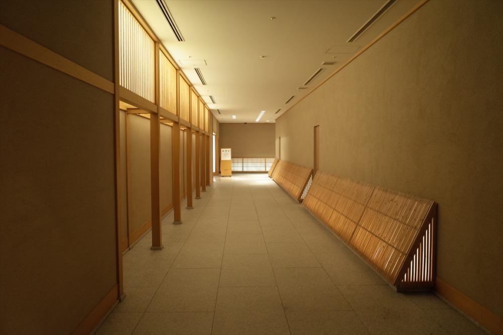 セルリアンタワー東急ホテル 能楽堂 週末物見遊山